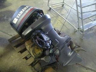 Yamaha 225hp Outboard Outboard Motor Photo