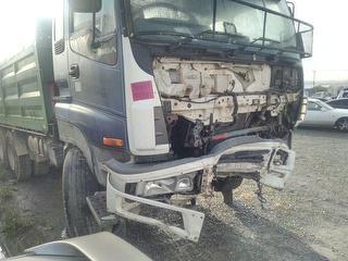 2005 Isuzu EXZ 400 Gigamax Tipper Truck *** Whangarei *** GVM 24,000kg Photo