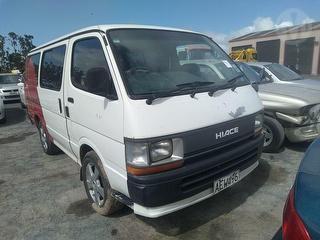 1992 Toyota Hiace GL Van Photo